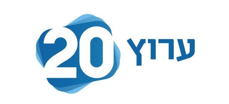 חברי נבחרת ישראל לדיבייט תיכונים בראיון לערוץ 20
